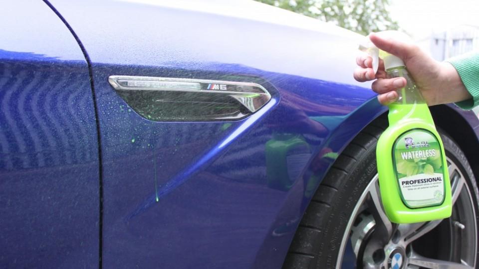 Pearl-Waterless-Car-Wash-BMW-M6