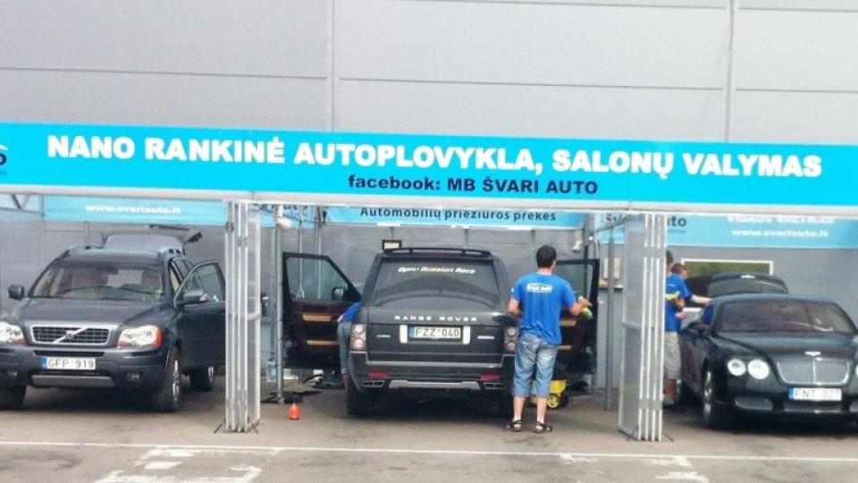 Waterless Car Wash and Detailing